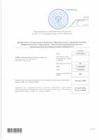 План финансово-хозяйственной деятельности на 2013-2015 год