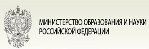 Минобороннаука РФ
